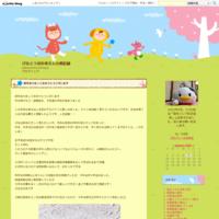 台風 - ぴなとつばめ母さんの病記録