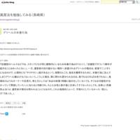 10年以上前の殺人事件ですが ① - 風営法を勉強してみる(長崎県)