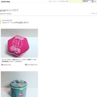 ホームページの話 - Atelier Chou