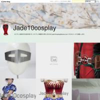 制作関連問い合わせに関して - Jade10cosplay