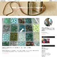 CRAFTING通信講座ビゾー・ココット - 長野県 上伊那郡から  ハンドクラフト教室を探して