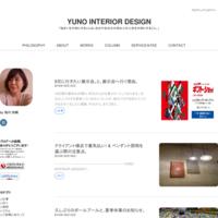 業務内容・料金 - YUNO INTERIOR DESIGN