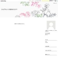 介護福祉士が転職で戸惑う職場の独自ルール - ジョブチェンジ成功のコツ!!