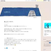 「TV~CS放送~」追加  /  NHK広報局より(リクエスト募集) - ふと思うこと ~Mackey only~