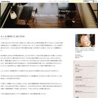 東京芸術劇場にて『星の王子さま』 - 孤独死覚悟のトーキョー漂流日記