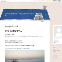 金山(愛知県)でおいしかったお店。空(ソラ) - のぶりん(仮名)こと HTS_ENDOのブログです。