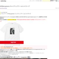 キャンペーン中★supreme リュックシュプリームtシャツサイズ - 本物★supreme キャップシュプリームtシャツコーデ