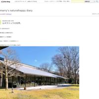 満月♡ - marry's  naturalhappy diary