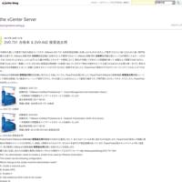 2V0-731 合格率 & 2V0-642 復習過去問 - the vCenter Server