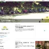 6/10 CS 富士ヒルクライム遠征ライド - cyclesize活動ブログ
