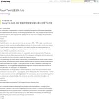 2V0-641日本語 日本語関連対策 - 2V0-641日本語 勉強方法 - Pass4Testを選択したら