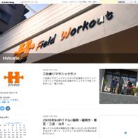 アシュタンガヨガ『更科有哉』ワークショップ動画アップ - Hstudio