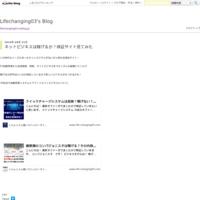 ペンデュラムは本当に毎日1万円稼げるか? - Lifechanging03's Blog