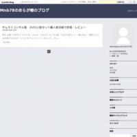 Catch the Web Asia 横山 直宏 コーチングの極意 方法 ネタバレ? - Mnb78のおらが郷のブログ