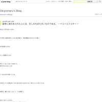 青いまま枯れていく あなたを好きなままで消えていく 〜back number ハッピーエンド〜 - Okiyomaru's Blog