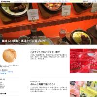ラーメン海鳴は美味!ひみつの鎌倉を読んだら?高波解説 - 美味しい提案・高波主任の旨ブログ
