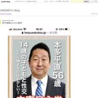 中川昭一先生追悼集会 入れ替わる考え方 - 19450815's Blog