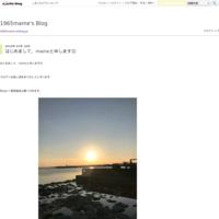 私の朝の洗顔方法 - 1965mame's Blog