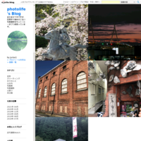 2020 - photolife's Blog
