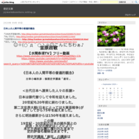 謡曲『高砂』のモチーフ - 歴史文庫①