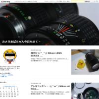 smc PENTAX-M ZOOM F2.8-4 40-80 mm で撮ってみた(*^-^*) - カメラおばちゃん今日もゆく~