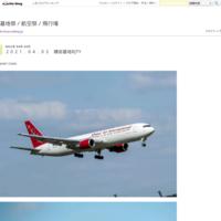 2009.08.03百里基地RJAH - 基地祭/航空祭/飛行場