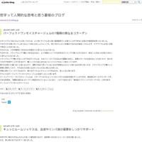 神戸牛の通販…他では買えませんからギフトにするのもおすすめ - 哲学って人間的な思考と思う夏樹のブログ