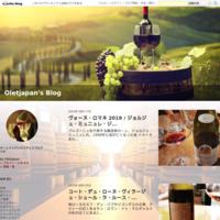 コスパ抜群、南仏スパークリング! - Oletjapan's Blog