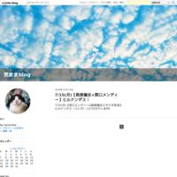 7/26(金)初回【THE?RAMPAGE】ライブ&ビデオ特集(スペシャプラス) - 気ままblog