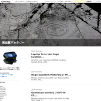 Apple 616-00357 lithium-ion mobiele telefoon batterij - 高品質バッテリー