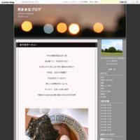目黒雅叙園✳︎百段階段 - 気ままなブログ