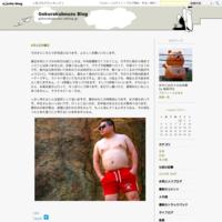 8月7日水曜日 - Gokurakubouzu Blog