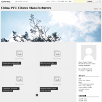 Generate a stable source of income - China PVC Elbows Manufacturers