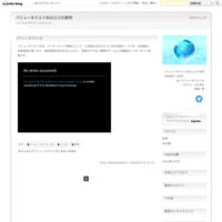 バリューネクスト光 - バリューネクスト光の口コミ評判