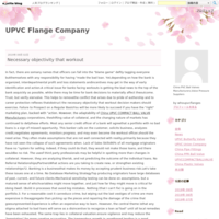 Create is alter the own walmart gift - UPVC Flange Company