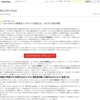 C-HANATEC-14関連復習問題集 & C-HANATEC-14受験トレーリング、C-HANATEC-14リンクグローバル - Bdsc00's Blog