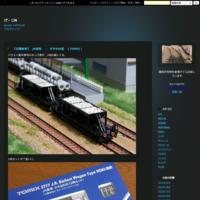 【ジオラマ探索】トミックスショールーム東京 - げ~じN