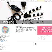 小泉進次郎さんと滝川... - トリの好き絵と映画