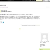 ある意味チャンス - 徳島困民党