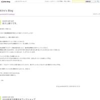 アウトプット人生にしよう! - kiiro's Blog