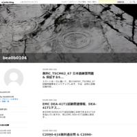 C_TM_95復習テキスト、C_TM_95復習教材 & C_TM_95日本語的中対策 - bea0b0104