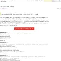 C_TS4FI_1809コンポーネント & C_TS4FI_1809模擬体験、C_TS4FI_1809出題内容 - Cisco642891's Blog