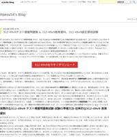 C_TS4FI_1709練習問題、C_TS4FI_1709試験時間 & C_TS4FI_1709問題集無料 - Hpeos54's Blog