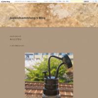 特撰金殿葡萄 - Jugendsammlung's Blog