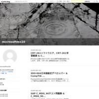 310-101日本語模擬体験、Facebook 310-101日本語資格参考書 & 310-101日本語試験勉強法 - microsoftms10