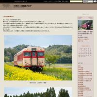 伊豆箱根鉄道5000系甲種輸送ー2020年8月25日ー - HIRO☆の鉄旅ブログ