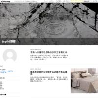 浙江安吉:梅昌村新象 - tspiri博客