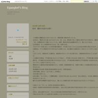香港 警官の起訴も必要! - Egaagbef's Blog
