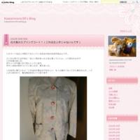 アンティークカード - Kawaiimono39's Blog