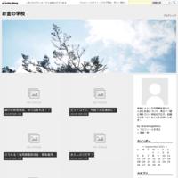 【新型コロナウイルス】千代田区、全住民に一律12万円給付 - お金の学校